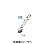 M11E11490L [2WAYロングノズル]