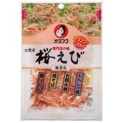 専門店の味 台湾産桜えび 8gポリ袋