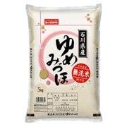 無洗米 石川県産ゆめみづほ 5kg 令和元年産
