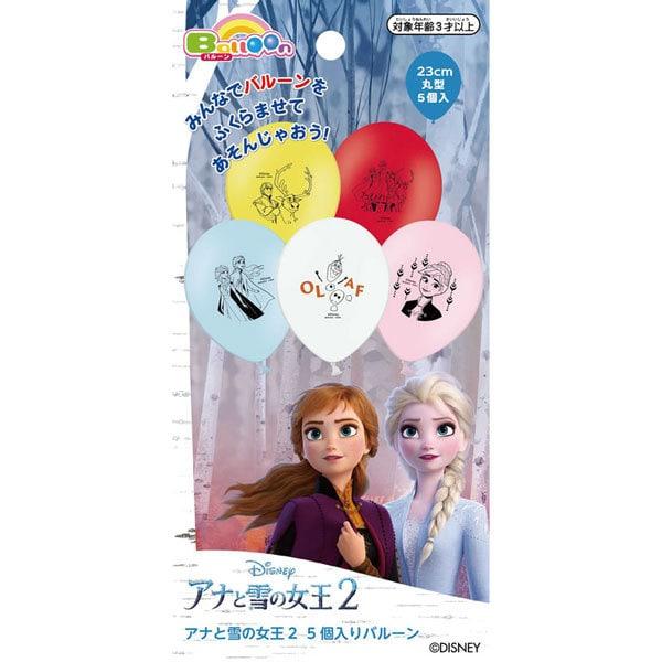アナと雪の女王 5個入バルーン2