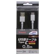 YDC-UD3CS050W [ヨドバシカメラオリジナル Type-C 通信・充電USBケーブル (Type-C - USB-A) USB2.0 3A対応 / USB-IF正規認証品 50cm ホワイト]