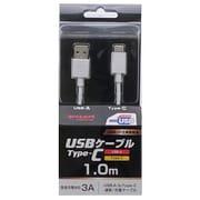 YDC-UD3CS100W [ヨドバシカメラオリジナル Type-C 通信・充電USBケーブル (Type-C - USB-A) USB2.0 3A対応 / USB-IF正規認証品 1m ホワイト]