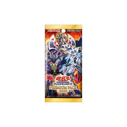 遊戯王OCG デュエルモンスターズ PREMIUM PACK 2020 [トレーディングカード]