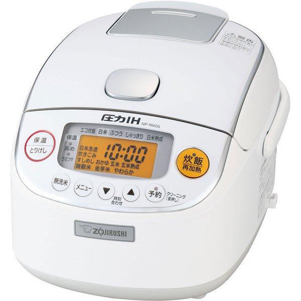NP-RM05-WA [圧力IH炊飯器 極め炊き 3合炊き]