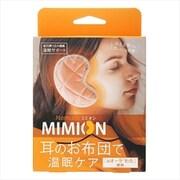 ネムリア MIMION(ミミオン)