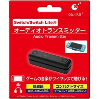 CC-MLATR-BK [Nintendo Switch/Nintendo Switch Lite用 オーディオトランスミッター]