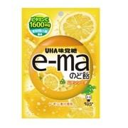 e-maのど飴袋 レモンソーダ 50g