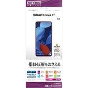 T2249NOVA5T [Huawei nova 5T 用 反射防止フィルム]