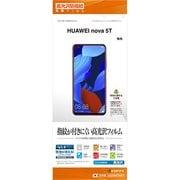G2250NOVA5T [Huawei nova 5T 用 光沢防指紋フィルム]