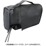 ALG-NSDDTC [Switchドック用 ほこりカバー ドックの上からかぶせるだけ。]