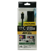 USA-PHD1/BK [USB-PD対応 Type-C変換アダプタ HDMIタイプ]