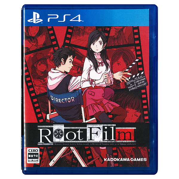 Root Film ルートフィルム [PS4ソフト]