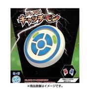 Pocket Dual Catchmon デュアル キャッチモン ブルー
