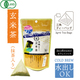 有機抹茶入り玄米茶ティーバッグ 茶袋タイプ 18g(3gx6袋)