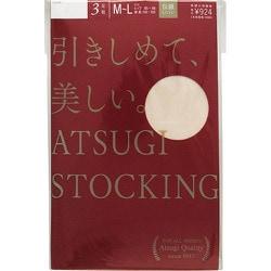 FP8813P-LLL-378 [引きしめて美しい ATSUGI STOCKING ストッキング 3足組 L~LL ベビーベージュ]