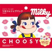 MLP01 [CHOOSY(チューシー) うるりんリップパック ミルキーの香り]