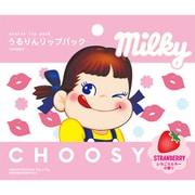 MLP02 [CHOOSY(チューシー) うるりんリップパック いちごミルキーの香り]