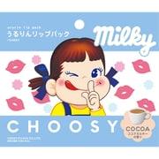 MLP03 [CHOOSY(チューシー) うるりんリップパック ココアミルキーの香り]