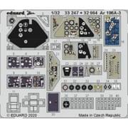 EDU33247 Ar196A-3 ズームエッチングパーツ レベル用 [1/32スケール エッチングパーツ]