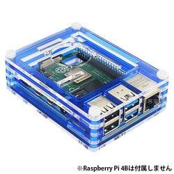 RPI4-ACCASBL [Raspberry Pi 4用 アクリルエンクロージャーセット (ケース+ファン+ファンガード) 青]