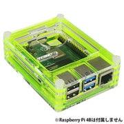 RPI4-ACCASGR [Raspberry Pi 4用 アクリルエンクロージャーセット (ケース+ファン+ファンガード) 緑]
