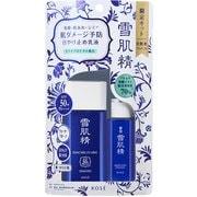 雪肌精 スキンケア UV ミルク キット 60g [日焼け止め]