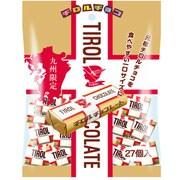 【限定】チロルチョコ<ミルクヌガーパック> 27個