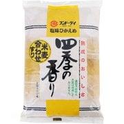 四季の香り米 麦合わせすり 900g
