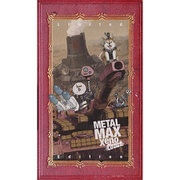 METAL MAX Xeno Reborn Limited Edition  [Nintendo Switchソフト]
