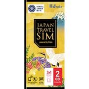 IM-B277 [Japan Travel SIM 2GB タイプ D]