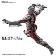 Figure-rise Standard ULTRAMAN B TYPE -ACTION- [キャラクタープラモデル]