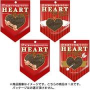 限定 ハートチョコレート ピーナッツ 1枚