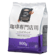 珈琲専門店用 マイルドブレンド 800g [レギュラーコーヒー 粉]