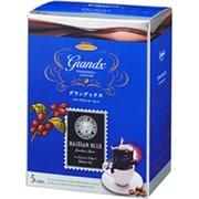 grandex(グランデックス) ハイチ・ヘイシャンブルー 8g×5P [ドリップコーヒー]