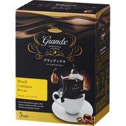 grandex(グランデックス) ブラジル・コンフィアンサ 8g×5P [ドリップコーヒー]