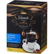 grandex(グランデックス) グァテマラ・ブルーアヤルサ 8g×5P [ドリップコーヒー]