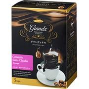 grandex(グランデックス) コロンビア・サンタクラウディア 8g×5P [ドリップコーヒー]