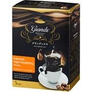 grandex(グランデックス) インドネシア・スーパーマンデリン 8g×5P [ドリップコーヒー]