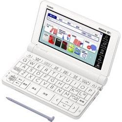 XD-SX4800WE [電子辞書 EX-word(エクスワード) 高校生モデル 220コンテンツ収録 ホワイト]