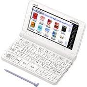 XD-SX3800WE [電子辞書 EX-word(エクスワード) 小・中学生モデル 220コンテンツ収録 ホワイト]