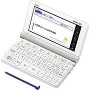 XD-SX7200 [電子辞書 EX-word(エクスワード) フランス語モデル 68コンテンツ収録 ホワイト]