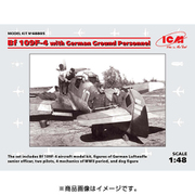 48805 メッサーシュミット Bf109F-4 w/パイロット&グランドクルー [1/48スケール プラモデル]