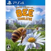 ミツバチ シミュレーター [PS4ソフト]
