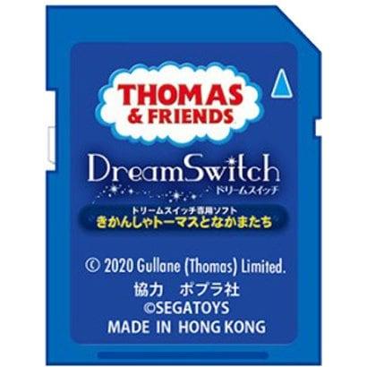 Dream Switch(ドリームスイッチ) 専用ソフト きかんしゃトーマス [対象年齢:3歳~]
