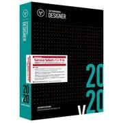 Vectorworks Designer 2020 スタンドアロン版(VSSバンドル) [ライセンスソフト]