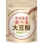 ダイズラボ そのまま食べる大豆粉 100g