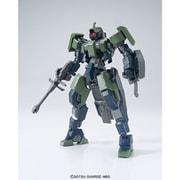 HG 機動戦士ガンダム 鉄血のオルフェンズ ゲイレール [1/144スケール ガンダムプラモデル 2020年4月再生産]