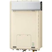 RUFH-E2405SAA2-3(A) 13A [ガスふろ給湯暖房機 アルコープ 都市ガス用 リモコン別売]