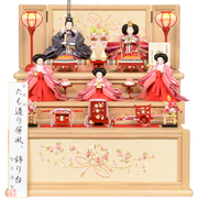 2d-055 [雛人形 三段飾り 三人官女付]