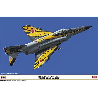 07484 F-4EJ改 スーパーファントム 301SQ F-4ファイナルイヤー 2020 [1/48スケール プラモデル]
